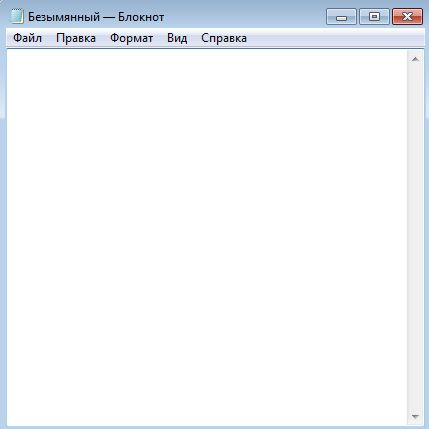 Как сделать программу самому на компьютере в блокноте